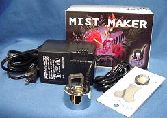 mist maker water fogger M001 with replacement disk and key